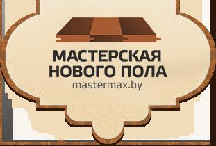 Мастерская по шлифовке деревянного и паркетного пола в Минске